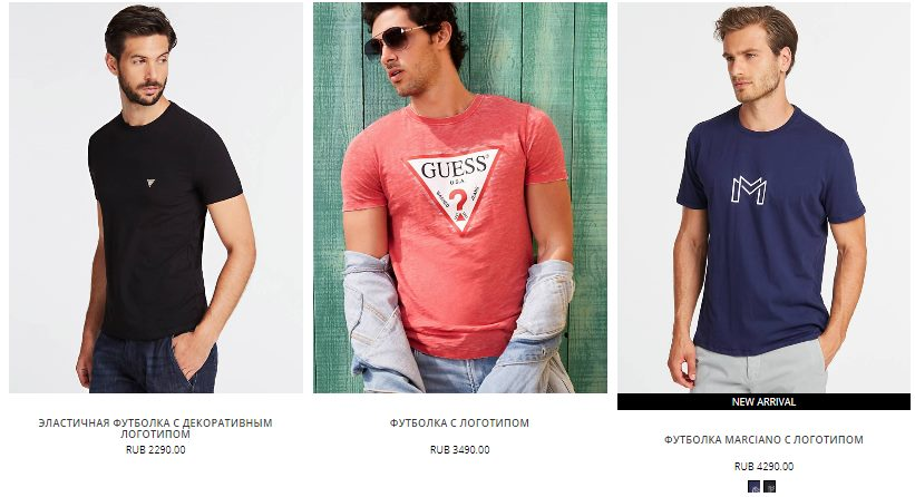 Мужские футболки Гесс