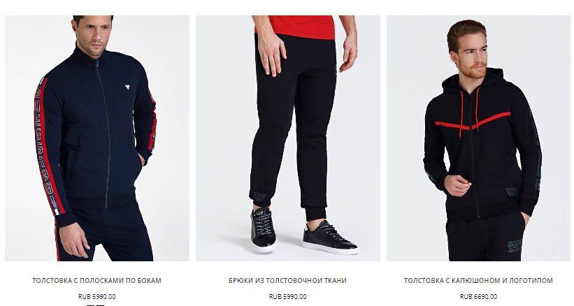 Спортивная одежда Guess для мужчин