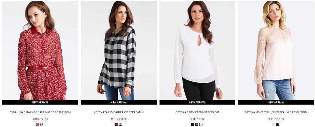 Женские блузы на официальном сайте ГЕСС
