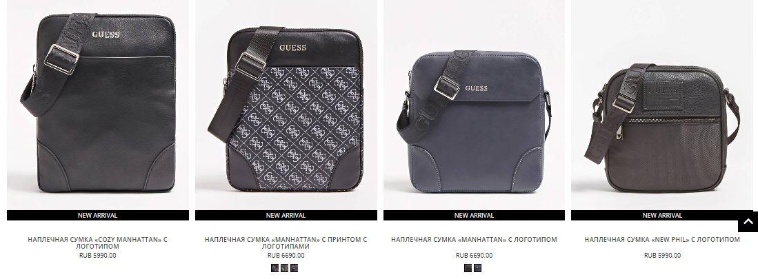 Мужские сумки Гесс через плечо