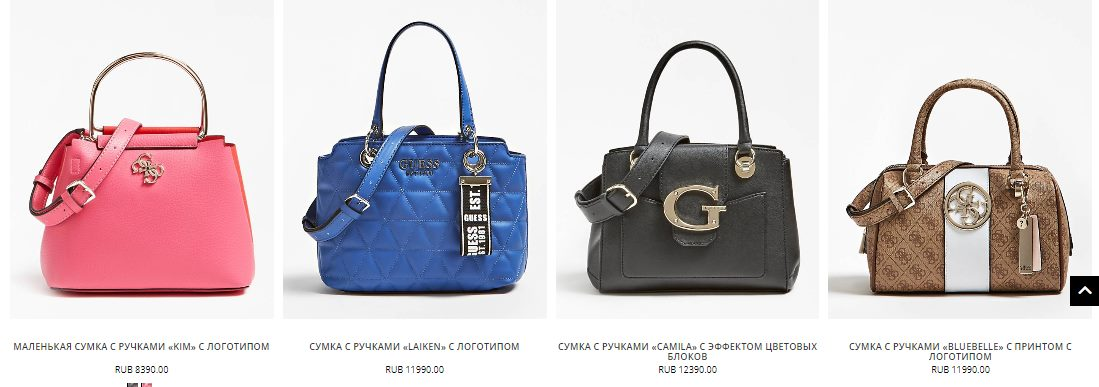 На каждый день - дамские сумочки Guess