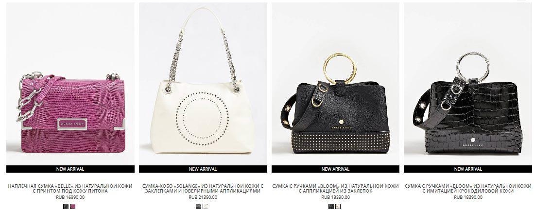 guess-luxe - сумочки для женщин из кожи