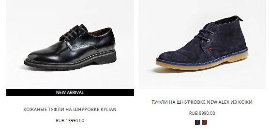 Мужские туфли Гесс