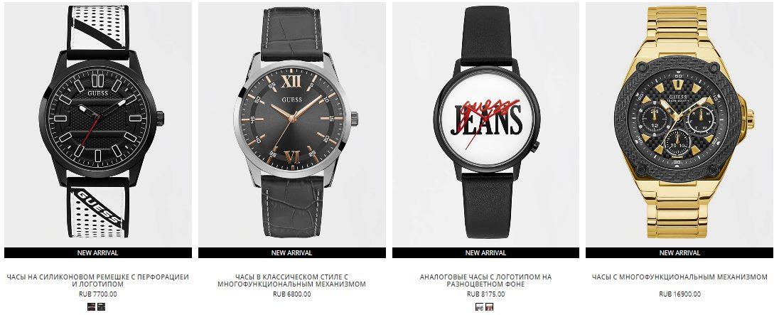 Мужские часы Guess c официального сайта