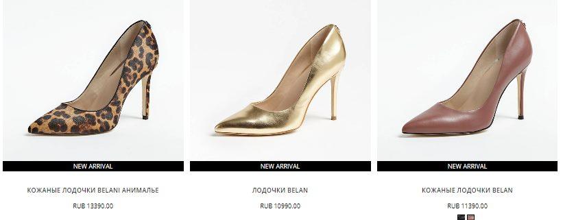 Туфли женские Guess