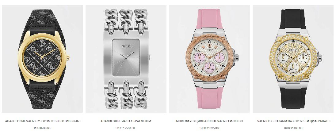 Женские часы Гесс