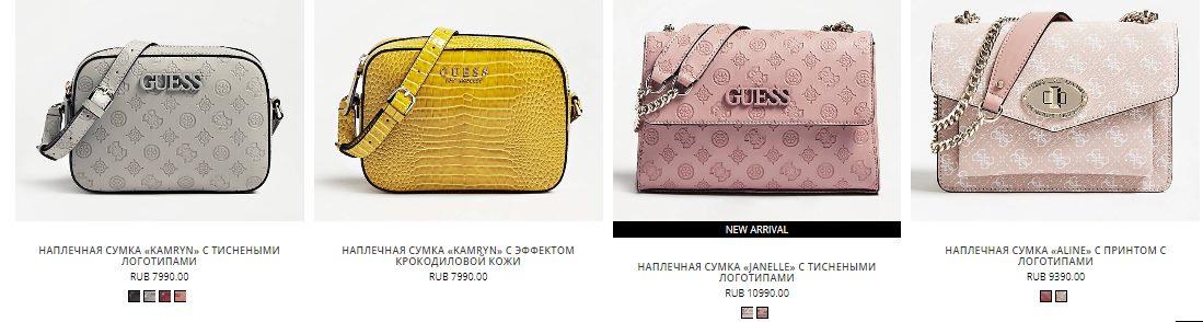 Женские сумочки через плечо, повседневные