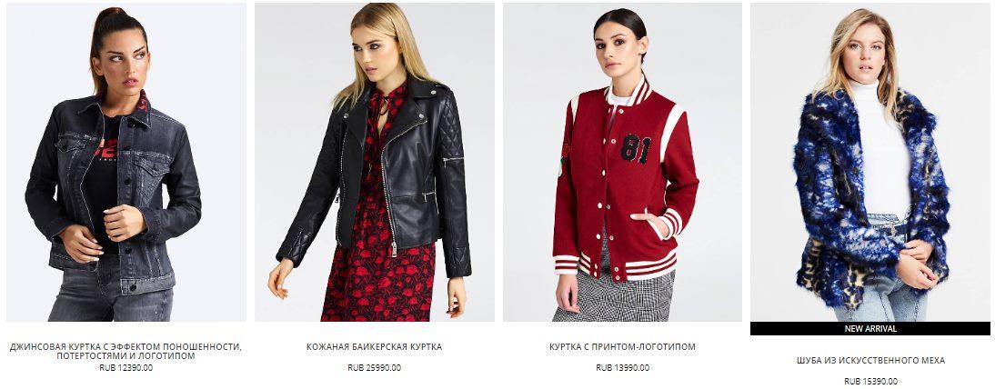 Куртки, пиджаки Гесс