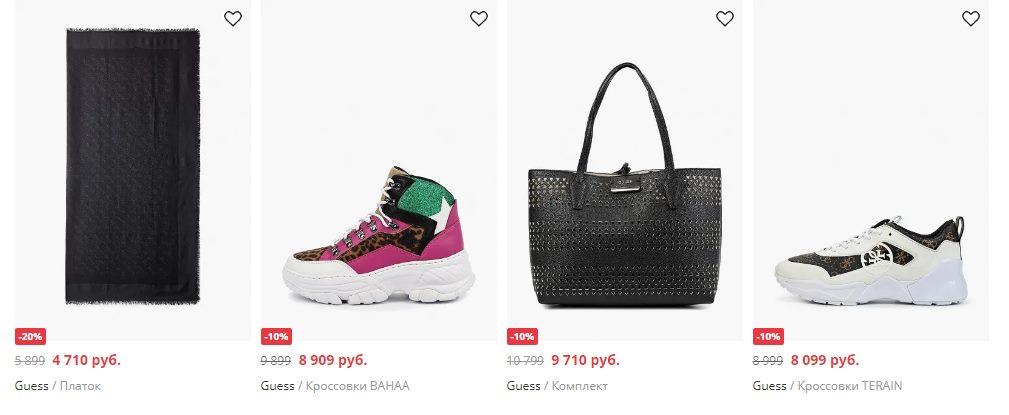 Женские аксессуары и обувь Guess на Ламоде